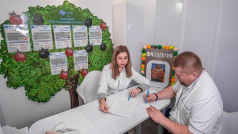 Разработка индивидуальный план питания с диетологом
