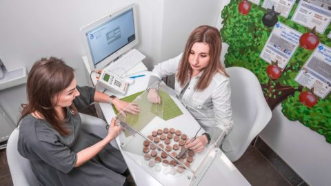 обследование организма методом ВРТ